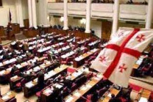 Парламент Грузии отменил военное состояние и ввел ЧС