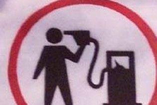 Ціни на бензин б'ють всі рекорди