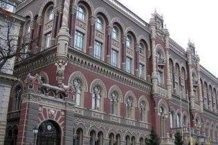 Депутати хочуть, щоб Тігіпко очолив Нацбанк