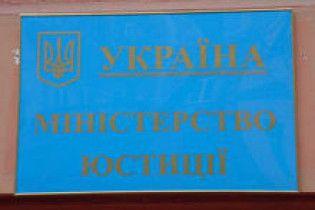 В Україні побільшало партій