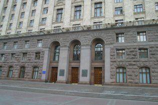 БЮТовцы из Киевсовета создадут новую депутатскую группу