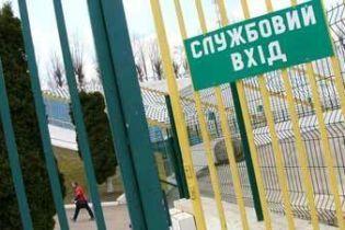Львів ще вирішує, хто будуватиме стадіон до Євро-2012