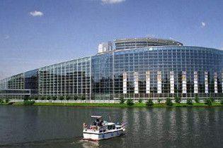 Европарламентарий: резолюция склонит Украину в сторону России