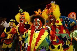 По Мексике бродили сотни клоунов (видео, обновлено)