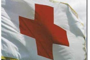 Красный Крест наконец пустили в Южную Осетию