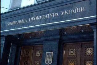 """Генпрокуратура перевіряє """"на вошивість"""" начальника контррозвідки"""