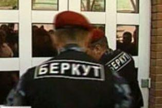"""Беркут"" разогнал акцию протеста против Януковича во Львове"