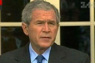 Джордж Буш відкрив інститут свого імені