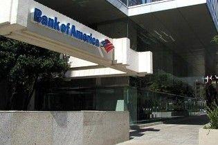 Bank of America обіцяє розрахуватися з державою до кінця року