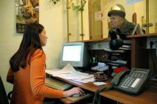 АМКУ порушив справу через підвищення комунальних тарифів