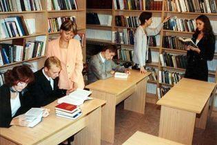 Библиотекари критикуют исключение шовинистической литературы