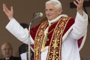 Папа Римський відкриє канал на YouTube