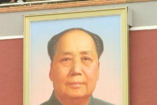 Самолет Мао Цзедуна выставлен на продажу