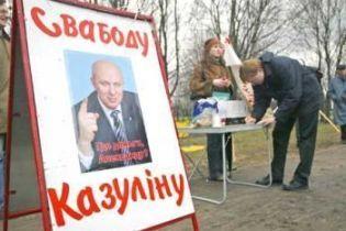 Лукашенко помиловал Козулина