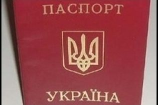 Видайте громадянам паспорта!
