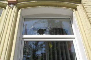Атаковано офіс БЮТ