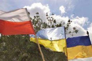Польща вимагає від України 20 млн. дол.