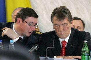 Ющенко нагадав міліції, що вона присягала не Луценку, а Україні