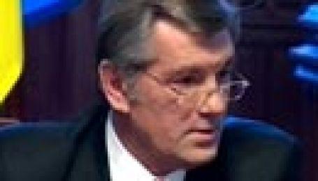 Віктор Ющенко про генпрокурора