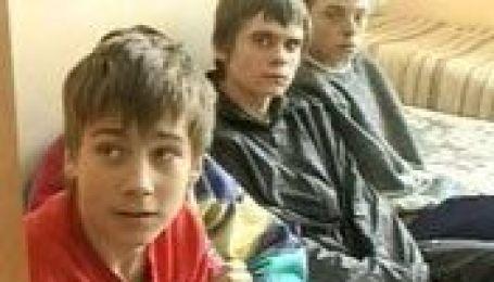 Діти - втікачі повернулися до притулку