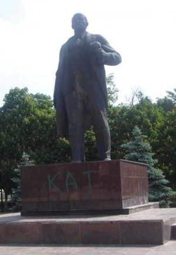 Зіпсований пам'ятник Леніну