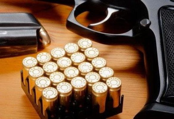 Пістолет і патрони
