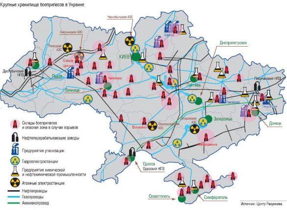 Карта небезпечних об'єктів України