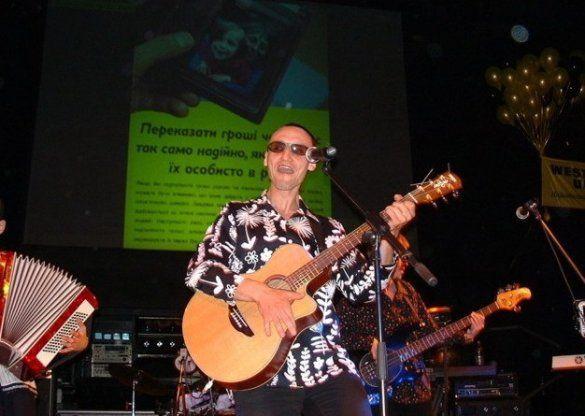 Концерт гурту Мандри (Фото: www.ukrcenter.com)