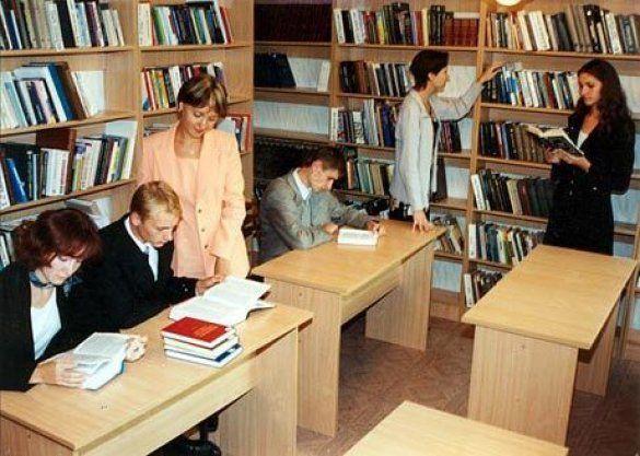 Бібліотека (Фото: www.socosvita.kiev.ua)