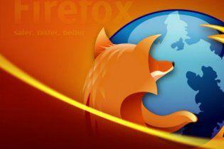 Пятая версия Firefox станет более  динамичной