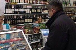Росіянам заборонять купувати сигарети й горілку без паспорта