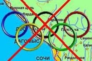 Олімпіада в Сочі під загрозою зриву