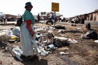 В Африке вводят санкции в бизнесе для белокожих людей