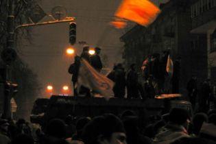 Суд заборонив святкувати День свободи на Майдані
