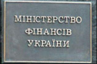 МІнфін: МВФ не повертав листа української влади