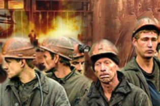 Ціна вугілля - життя шахтарів