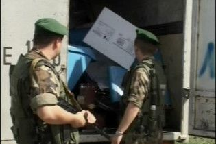 В Західній Україні активізувалися контрабандисти