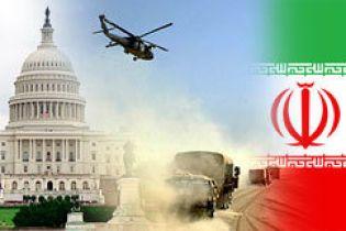 """США готували """"оксамитову революцію"""" в Ірані"""