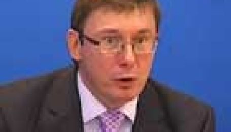 Прес-конференція Луценка