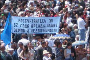 Протест кримськах татар переріс у бійку