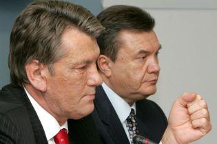 Китайський експерт: Янукович демократичніший за Ющенка