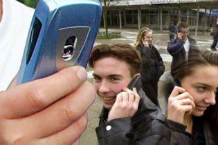 Смерть через мобільний телефон