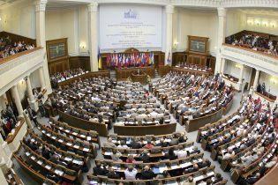 ОБСЄ вишле спостерігачів на вибори