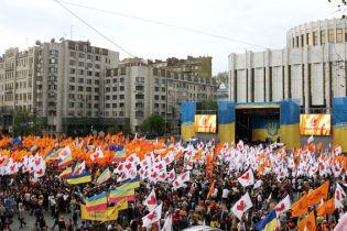 Украинцы боятся взрыва