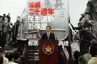 Екс-президента Тайваню шпиталювали через голодування (відео)