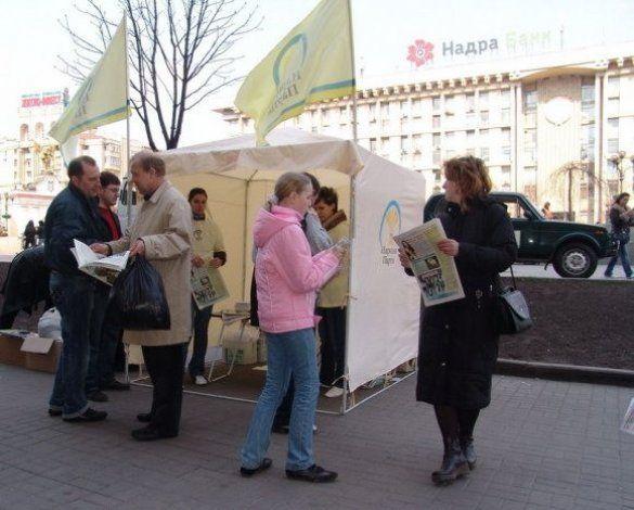 Агітаційний намет Народної партії (Фото: narodna.org.ua)