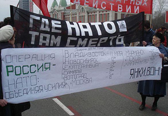 Протести проти саміту