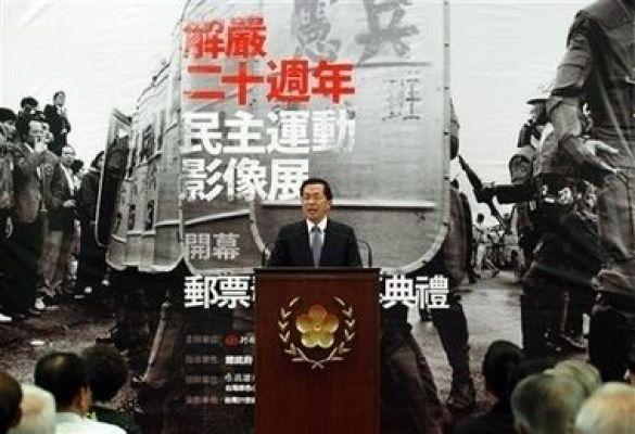Президент Тайваню Чень Шуйбянь