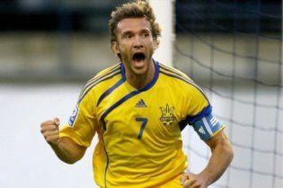 Шевченко: якщо мене запросили у збірну, я буду грати