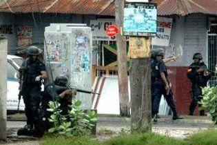 У зіткненнях на Ямайці загинуло 30 людей